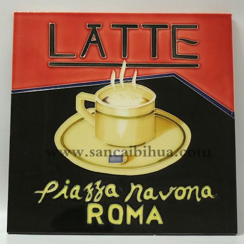 咖啡三彩瓷板画