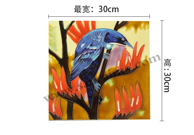 动物彩色线描装饰画