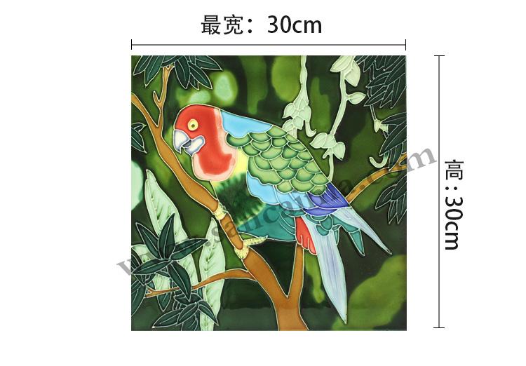 鹦鹉三彩瓷板画