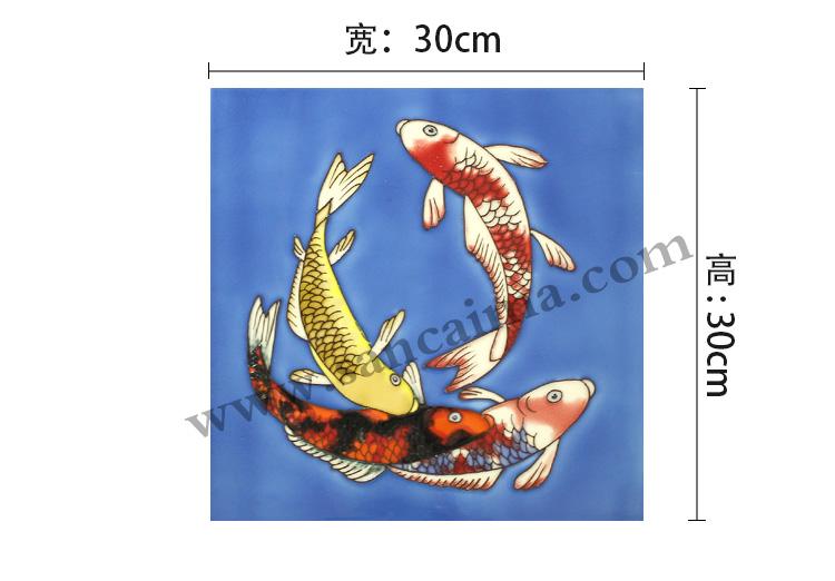 传统锦鲤三彩瓷板画