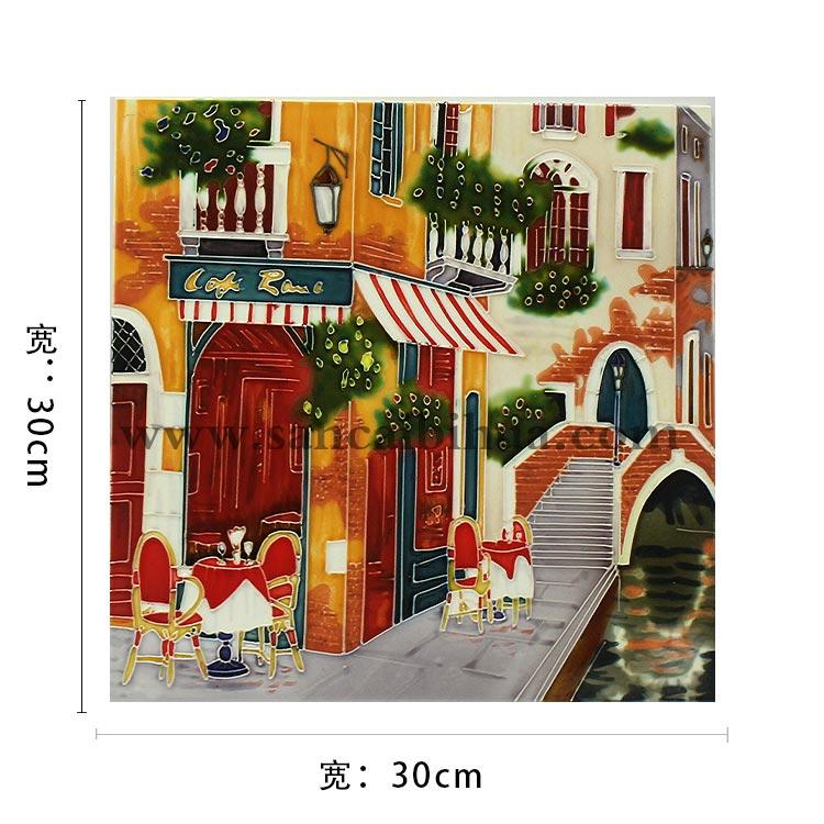 欧式古典街景三彩壁画摆件