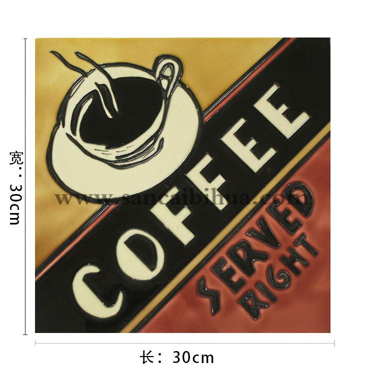 咖啡三彩瓷板画摆件